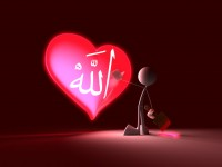 love-allah